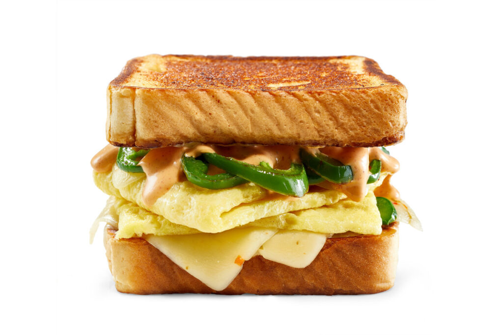 JUST Egg Spicy Breakfast Sandwich